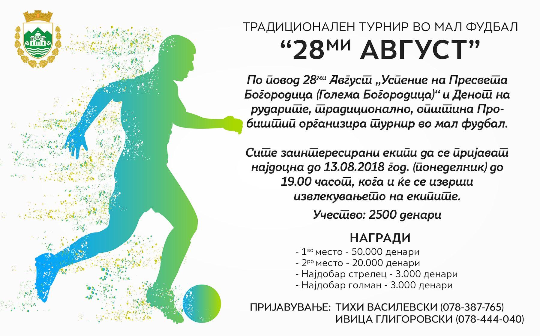 turnir fudbal probistip 2018